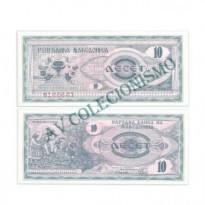 Cédula - Macedonia - Km001 - 10  Denari -1992 - FE