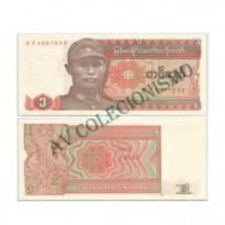 Cédula - Mianmar - Km067 - 1 Kyat - 1996 - FE