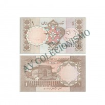Cédula - Paquistão - #027n - 1 Rupia - 1983 - FE