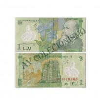 Cédula - Romenia - Km117 - 1  Len - 2005 - FE