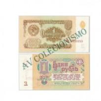 Cédula - Russia - Km222 - 1  Rubro - 1961 - FE
