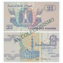Cédula - Egito - KmN049 -  25 Piastres - 1979 - FE
