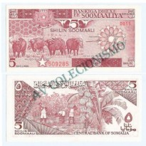 Cédula - Somalia - #031c - 5  Shillings - 1987 - FE