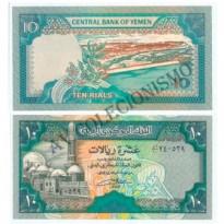 Cédula - Yemen - Km023  - 10 Rials -  1990 - FE