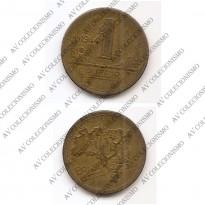 MVM 226a - Moeda 1 Cruzeiro - Bronze-Aluminio - 1944 - sem sigla - BC