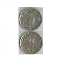 MES - ARG058 - 1 Peso - Argentina - 1960