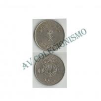 MES - ARS052 - 1 Riyal - 100 Halala  - Arabia Saudita - 1980