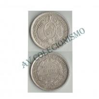 MES - BOL161.5  - 50 Centavos - Bolívia -1897