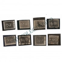 Selos Império - 11 ao 18 -  Verticais - 1850 - Carimbos Diversos