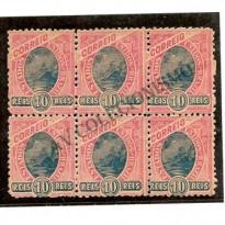 SR091 - Sextilha - 10 Reis - Madrugada Republicana - Selos R091 - 1897