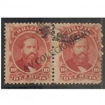 Selos Império - 23 - Par - Dom Pedro Il - 1876