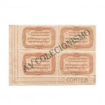 QC0109ES -  Quadra Sem Filigrana - Centenário de Carlos Gomes - 1936