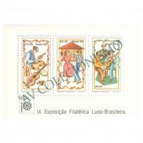 B054 - Lubrapex - IX Exposição Filatélica Luso-Brasileira - 1982 - MINT