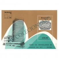 B055 - Brasiliana - Exposição Filatélica - 1982 - MINT