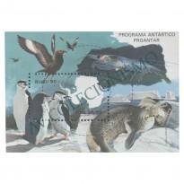 B084 - Proantar - Programa Antártico Brasileiro - 1990 - MINT