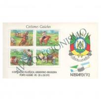 B090 - Arbrafex - Exposição Filatélica Argentino-Brasileira - 1992 - MINT