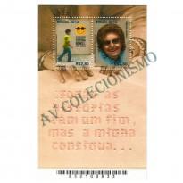 B168 - Fundacão Dorinha Nowill para Cegos - 2012 - MINT