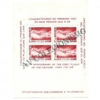 B013 - Santos Dumont - 1956