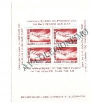 B013 - Santos Dumont - 1956 - MINT