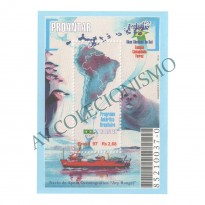 B109 - Programa Antártico Brasileiro - PROANTAR - 1997 - MINT