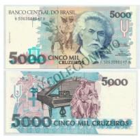 C220 - 5000 Cruzeiros - 1992 - FE