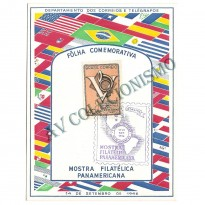 FA-05 -  Mostra Filatélica Pan-americana do Rio  - 1946