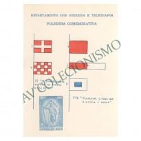 FO-19 - Centenário da Batalha Naval de Riachuelo - 1965