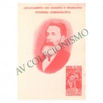 FO-20 - Centenário do Romance Iracema de José de Alencar - 1965