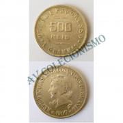 MPR 682 - Moeda 500 réis - Prata - 1907 - SOB - Reis com Acento
