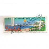 STC1849 - União das Capitais de Língua Portuguesa - UCCLA  - 1993